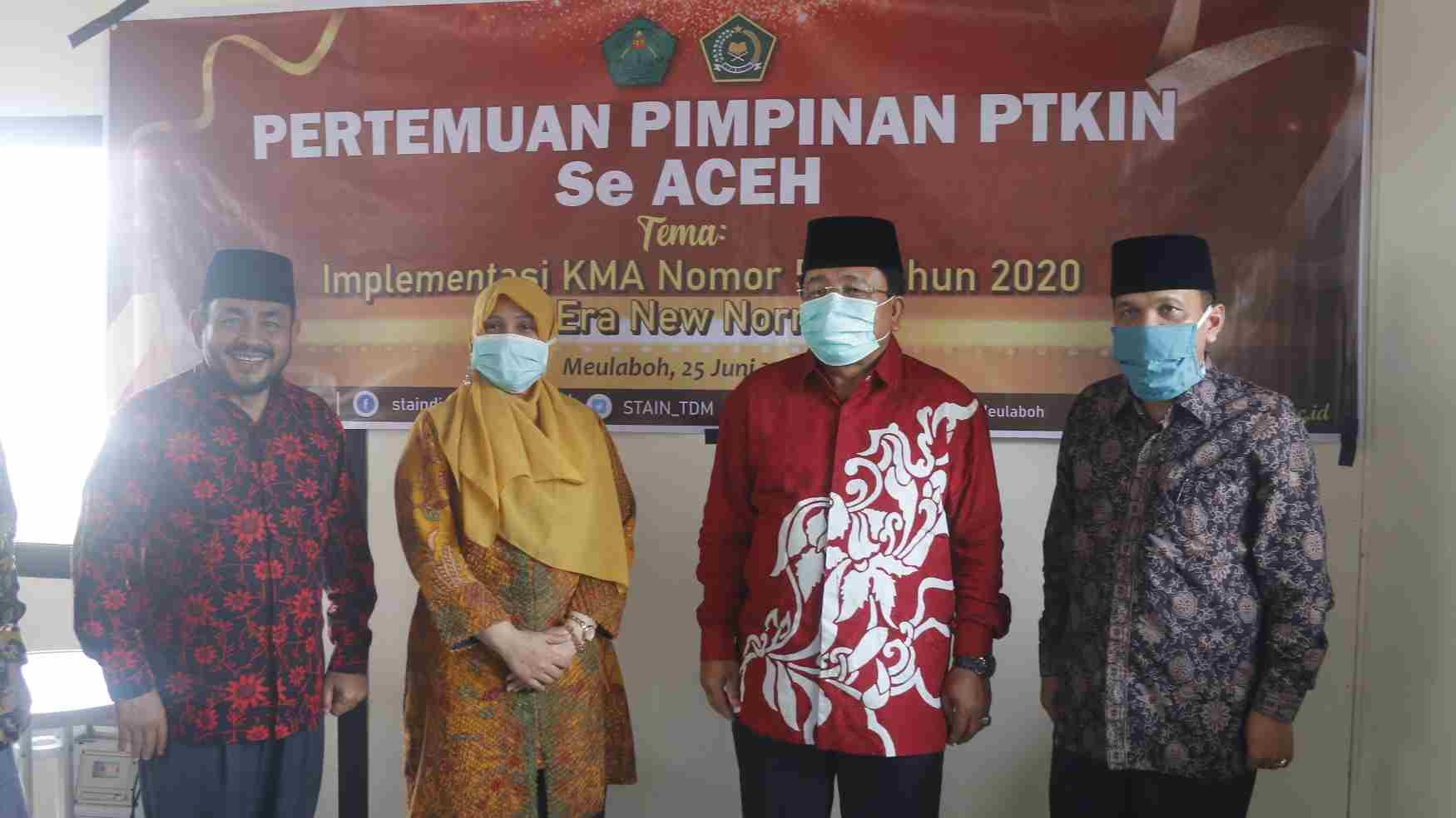 Rektor Aceh