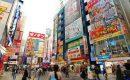 Belajarlah dari Jepang!