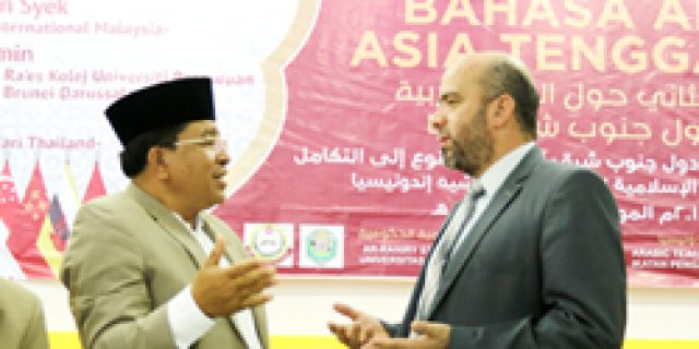UIN Ar-Raniry Tuan Rumah Muktamar Bahasa Arab Asia Tenggara II
