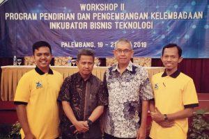 IBT UTU Perkuat Action Plan dan Rekrutmen Calon Tenant