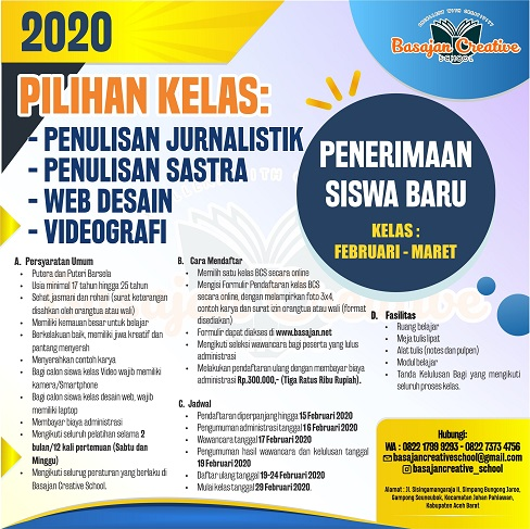 BCS 2020